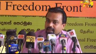 Wimal's charge Amaraweera answers