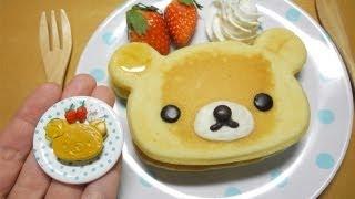 getlinkyoutube.com-Real figure① ミニチュア実体化 「リラックマホットケーキ」