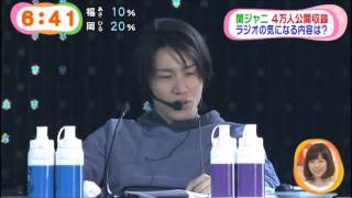 getlinkyoutube.com-関ジャニ∞のレコメン!公開録音【めざましテレビ】