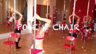 Chorégraphie Pole and Chair Noël 2016