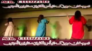 getlinkyoutube.com-Shama Ashna New Pashto Song 2015 - Der Me Ojaral