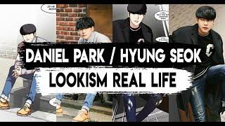 lookism(외모지상주의) - park hyung seok/suk (박형석) manhwa vs real life //aboki korea// ulzzang
