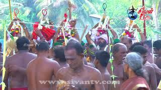 ஆனைக்கோட்டை சாவல்கட்டு ஞான வைரவர் கோவில் மகா கும்பாபிசேகம் 01.07.2020