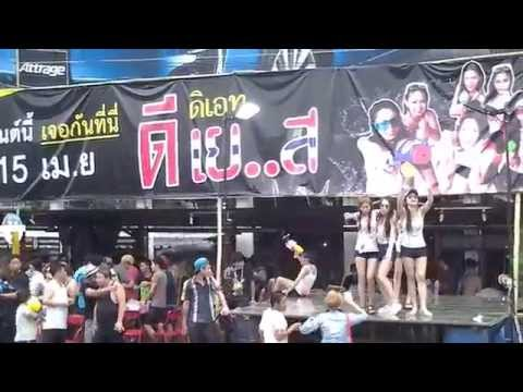 Songkran wet t-shirt dancers