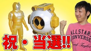 getlinkyoutube.com-【祝・当選】ミラクルライダーボックス!!