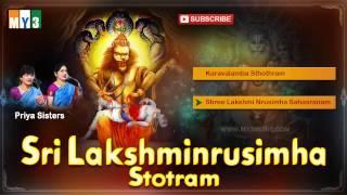 getlinkyoutube.com-Sri Lakshminrusimha Stothram by Priya Sisters - Devotional Songs