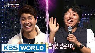 getlinkyoutube.com-Singing Battle   노래 싸움 승부 - Ep.12 [ENG/2017.01.18]