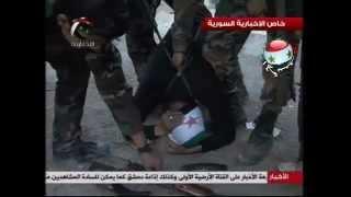 getlinkyoutube.com-الجيش العربي السوري في ريف دمشق و القبض على إرهابي