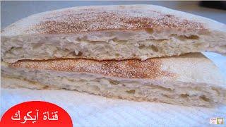 getlinkyoutube.com-recette de matlou3 algerien| المطلوع الجزائري|  خبز الدار بالفرينة و السميد