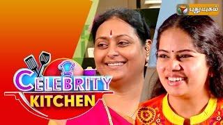 getlinkyoutube.com-Actresses Bharathi & Deepa Venkat in Celebrity Kitchen   02/08/2015   Puthuyugam TV