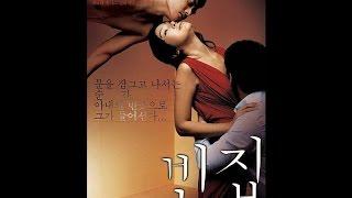 getlinkyoutube.com-Bin-jip (3-Iron) (Hierro 3, Kim Ki-duk, 2004) (Subtítulos español)