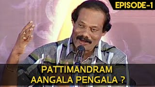 getlinkyoutube.com-Dindugal Leoni - Tamil Pattimandram - Humorous Debate Show - Episode 1