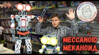 meccano maker system instructions