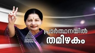 getlinkyoutube.com-People want to know whether Jayalalithaa is alive or not | News Hour 5 Dec 2016