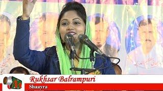 getlinkyoutube.com-Rukhsar Balrampuri, Bahadurganj Kishanganj Mushaira 2016, Mushaira Media