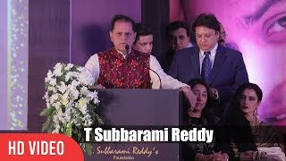 getlinkyoutube.com-T Subbarami Reddy Full Speech | 4th Yash Chopra National Memorial Award 2017