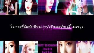 getlinkyoutube.com-SNSD - Back Hug THAI VER. BY RAINBOW