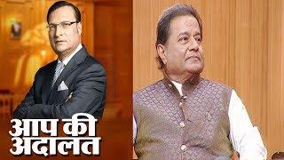 Anup Jalota in Aap Ki Adalat (Full Episode) width=