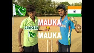Mauka Mauka {India vs Pakistan} ||LAUGHROCH Comedy||