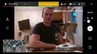 getlinkyoutube.com-Обзор приложения DJI Go на русском ДЛЯ АНДРОИДА!!!!!!!!!