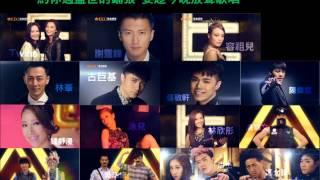 getlinkyoutube.com-英皇群星 - 和華麗有約 Lyric Video (CD ver.)
