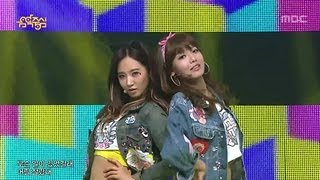 Girls' Generation - I Got A Boy, 소녀시대 - 아이 갓 어 보이, Music Core 20130126
