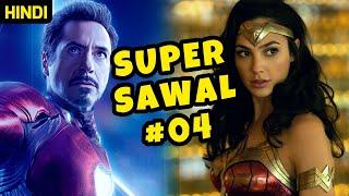Super Sawal 04 | HINDI QnA about Superheroes