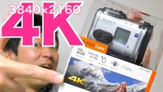getlinkyoutube.com-【4K】FDR-X1000V開封してみた【SONYアクションカム】