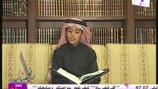 getlinkyoutube.com-سورة الحاقة صوت رائع للشبل محمد طه الجنيد