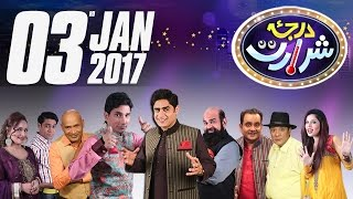 Darja-E-Shararat - 3rd January 2016