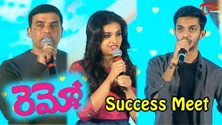 getlinkyoutube.com-Remo Telugu Movie Success Meet | Sivakarthikeyan | Keerthy Suresh | #RemoTeluguMovie