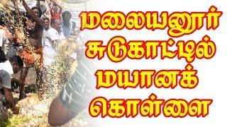 getlinkyoutube.com-Melmalaiyanur Angalamman  Mayana kollai 2012 part2 K Boominathan