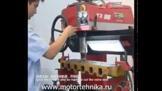 getlinkyoutube.com-TX90 - станок для обработки седел ГБЦ