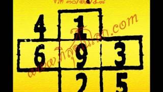 getlinkyoutube.com-เลขเด็ดงวด 30 ธันวาคม 58 หวยเด็ดงวด 30/12/58