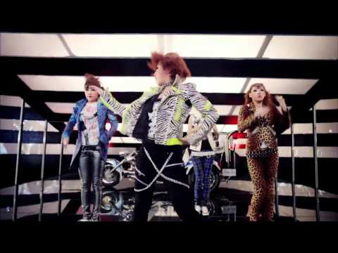 2ne1 I'm Busy  Minzy HD