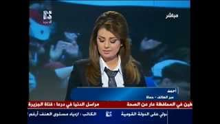 getlinkyoutube.com-فضيحة قناة الدنيا هام جدا فظيع راح نص عمرك