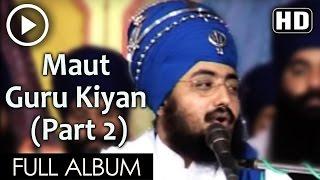 getlinkyoutube.com-Maut Guru Kiyan Singha Ne Darai Shaheed Baba Deep Singh Ji  PART 2