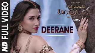 Deerane Full Video Song    Baahubali    Prabhas, Rana Daggubati, Anushka, Tamannaah