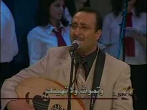 Maher Fayez  Nas Ketir 3ala Esmak