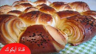 getlinkyoutube.com-خبز بريوش بلغاري -فيديو عالي الجودة 2016