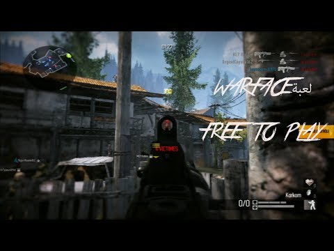 لعبة  Free To Play WARFACE