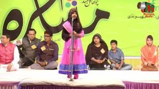 getlinkyoutube.com-Zaveriya Sahiba NAAT, Bhiwandi Mushaira, 19/02/2016, RELIEF SOCIAL EDUCATION SOCIETY; Mushaira Media