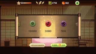 getlinkyoutube.com-Shadow Fight 2 - Восхождение #2 - Охота за сетами