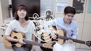 getlinkyoutube.com-Atom & Earth  Please ver.เล่น ๆ