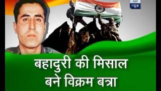 getlinkyoutube.com-Jan Man: Vikram Batra: Yeh Dil Maange More, Captain told commander