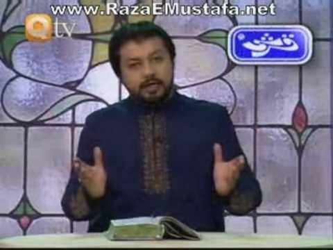 Namaz Na Padhne ke AZAAB By Muhammad Junaid Iqbal Sahab on Qtv
