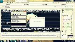 getlinkyoutube.com-اختراق شات نجوم العرب من قبل علاوي العراقي