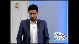 getlinkyoutube.com-تقلید صدای حیرت آور علی دایی توسط سامان طهرانی