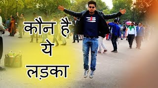 Hasee Toh Phasee |laugh india laugh |Awkward LAUGH prank in INDIA (pranks in india)