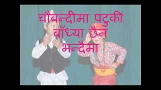 getlinkyoutube.com-Chaubandi ma Patuki (चौबन्दीमा पटुकी) by Aastha Raut